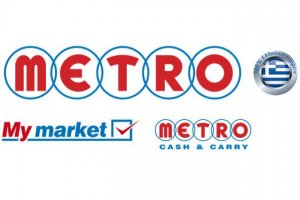 METRO looking for aBusiness Analyst