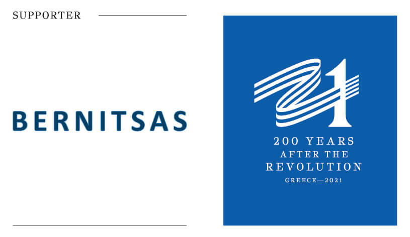 BERNITSAS LAW have an opening for a mid-level associate to join our teams